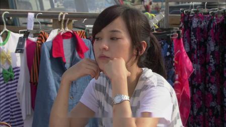 亲情:真真跟在昊威身后,昊威问她为什么跟着他,真真他一句忠告