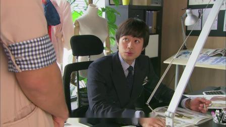 亲情:真真给他说了一个反方向,昊威碰到一个大叔又问了一下