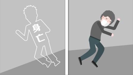 医院一六旬保洁员被跳楼男子砸伤:算工伤吗?谁来赔偿?