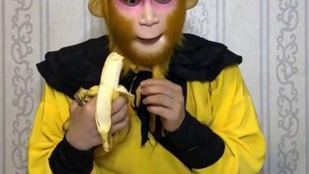 童年趣事:猴哥吃香蕉,大猩猩也想吃