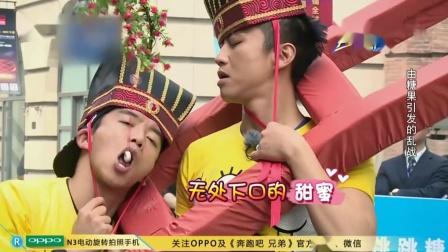 奔跑吧兄弟:李晨吃糖故意舔一舔陈赫的,这下他没办法游戏了