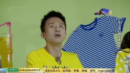 奔跑吧兄弟:郑恺在蹦床上跳舞看呆了baby,王祖蓝说是印度舞