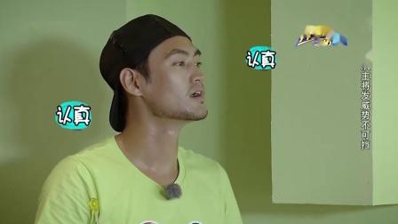 奔跑吧兄弟:王祖蓝耍赖趴在栏杆上说答案,袁弘立刻猜出黄鹤楼