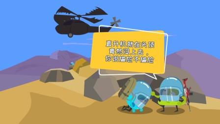 达夫玩游戏:直升机就在头顶竟然没上去,你说尴尬不尴尬