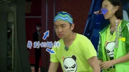 奔跑吧兄弟:王祖蓝上场直接开始假动作,没想到最后害了自己人