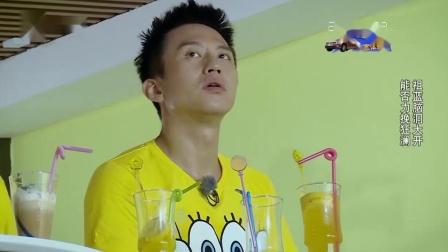 奔跑吧兄弟:王宝强努力表演居然是分后大师,邓超有点不开心了