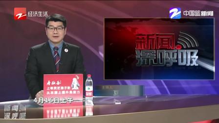 """浙江出台""""全国第一部医保领域综合性地方性法规"""""""