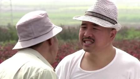 乡村爱情:刘能要抱养外孙,玉田死活不同意:连个高中都考不上!