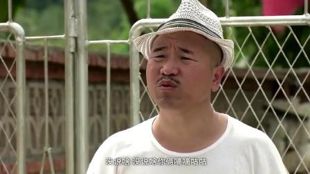 乡村:谢广坤搞阴谋算计刘能,刘能逼徐会计坦白:不招供住你家