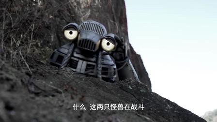 赛文加格斗 第6集 怪兽横行的行星