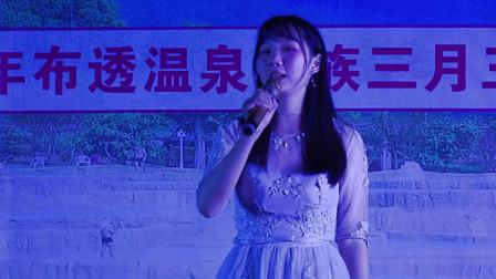 壮族三月三,理工学院美女唱一曲《瑶家妹仔要出嫁》