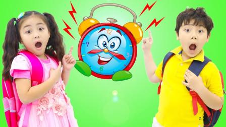 萌娃亲子益智游戏:萌宝小萝莉和小正太要去上学,可是怎么迟到了?书包找不到了吗?