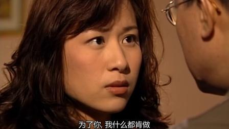 刑事侦缉档案3:美女发现闺蜜约会,对象不是他丈夫,秒懂有机会