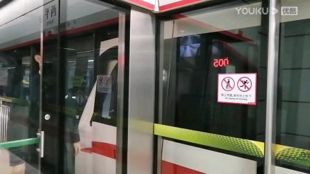 东莞地铁二号线