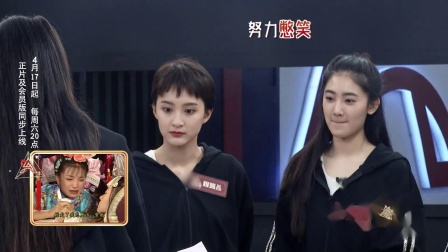 我是女演员:刘涛探班排练室讲哭戏,讲哭所有人太神