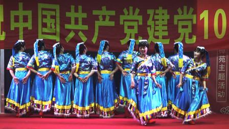 藏族舞《天边的情歌》,星之梦艺术团庆祝建党100周年活动系列