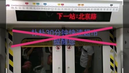 [😷]广州地铁6号线(团一大广场➡︎北京路)运行与报站L3[怀旧].南四🇨🇳(06×65-66)