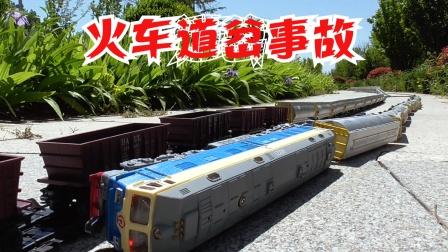 长列火车道岔口分两组高架上下交叉行驶模拟
