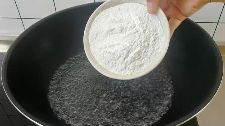 把面粉倒进滚烫的开水中,瞬间变美食,第一次见这种做法,真好吃