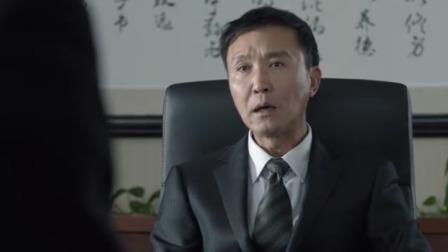 人民的名义:李达康太霸气了,怼的公安局长都哑口无言!