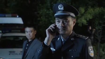 人民的名义:祁同伟怒了,自己居然命令不了一个小警察!