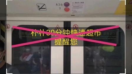 [😷]广州地铁1号线(西门口➡︎公园前)运行与报站A1.西门子🇩🇪(01×35-36)