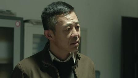 人民的名义:侯亮平可太精了,一个问题差点把赵处长给问倒!