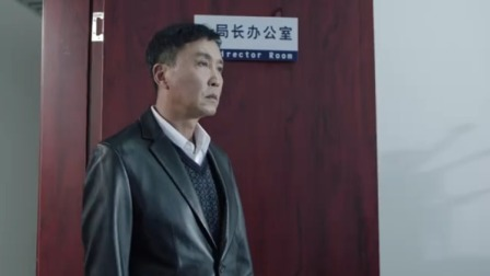人民的名义:李达康怒气冲冲,把赵东来吓的赶紧端茶送水