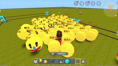 迷你世界飞龙解说:50个吃豆人大战50个小丑