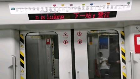 [😷]广州地铁8号线(中大➡︎鹭江)运行与报站A6.中株🇨🇳(08×165-166)