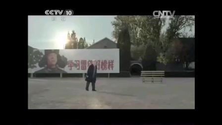 CCTV10结束曲 20131231 上