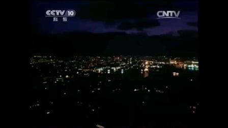 CCTV10结束曲 20131231 下