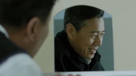 人民的名义:李达康傻了,没想到自己居然享受了孙连成一样的待遇