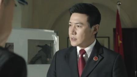 人民的名义:侯亮平因蔡成功生气,怒骂赵东来是干什么吃的!