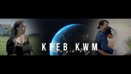 MaiyiaVwj-KeebKwm《历史》2021最新伤感苗语音乐视频MV