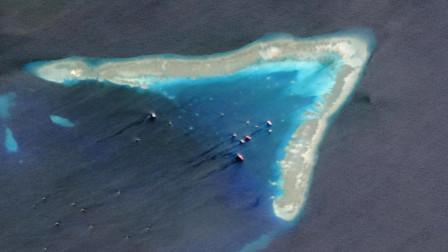 牛轭礁有多重要?菲律宾为什么在这个时候搞出大动静?看完才明白