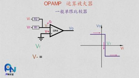 第50期 03 一般单限电压比较器及其应用