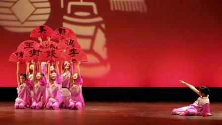 舞蹈《百家姓》背景音乐