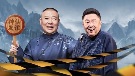 上:刘备裸辞张飞背锅
