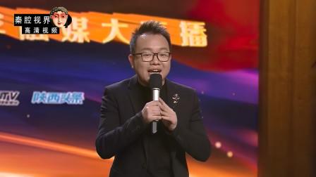 秦腔《探窑》选段,陕西戏曲广播主持人杨遥演唱,嘹着哩!