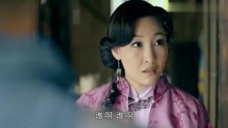 一代枭雄:孙红雷怕老婆,这哪是什么土匪啊!他老婆才像个土匪