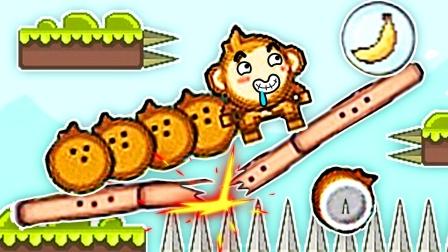 小猴可可 猴哥把椰子丢地上一脚踩扁变成定海神针 成哔哔解说