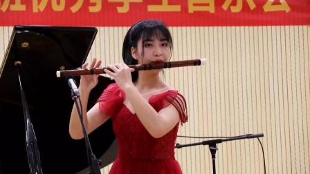 笛子独奏《春潮》精简版作曲:刘锡津、霍殿兴演奏:肖雨瑶伴奏:陈思远