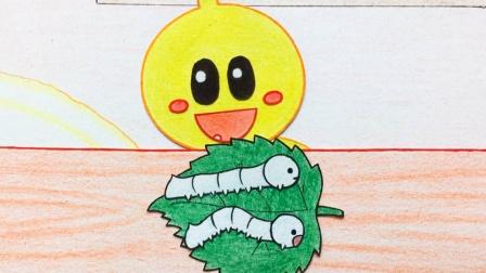 手绘定格动画:豆乐捡到一只蚕宝宝,拿片桑叶来喂它