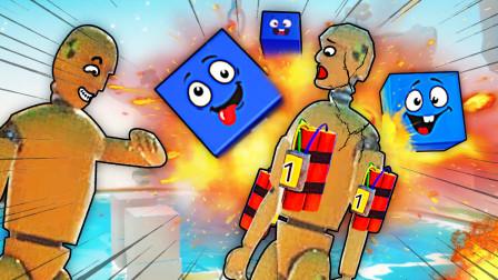 爆炸方块人 为了给机器假人洗澡,我把楼炸塌了
