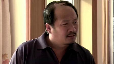 乡村爱情:谢永强还没离婚,谢广坤张罗相亲,非要找个比小蒙强的