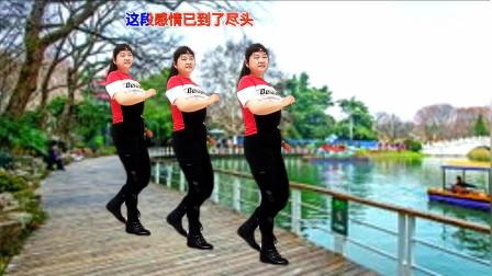 热门广场舞《爱到了尽头》新手入门32步,旋律优美,一看就会