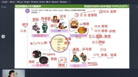 韩语词汇语法如何快速记!