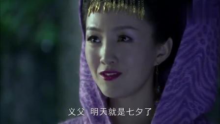 画皮:正好赶上七夕,老妖找到机会,可以吸食精气了