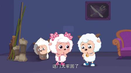 喜羊羊:懒羊羊真是个吃货,醒来第一句话,就是要吃早餐!
